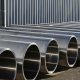 kuhn-temp-resist-tubes-for-winding-cores-in-aluminum-industry